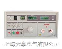 TG2671A 交直流耐电压测试仪 TG2671A