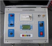 上海全自动电容电感测试仪|价格