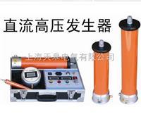 ZGF-200kV/3mA直流高压发生器 ZGF-200kV/3mA