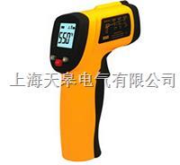 TG550红外线测温仪 TG550