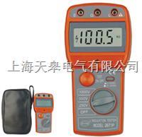 KD2671P,2671P1数字绝缘电阻表