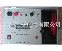 接触电阻测试仪 BY2580A