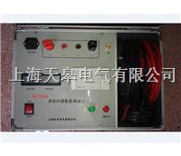 高精度回路电阻测试仪 BY2580B
