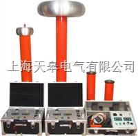 高频直流高压发生器 BYZGF系列