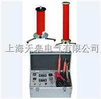 60KV/2mA直流高压发生器 BYZGF