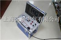 直流电阻测试仪 BY3560