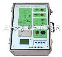 变频抗干扰介质损耗测试仪 BY5800E