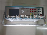 KJ660型微机继电保护测试仪 微机继电保护测试仪厂家直销