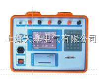 TGXY203型互感器校验仪 TGXY203型