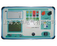 TGTC201D互感器综合特性测试仪 TGTC201D