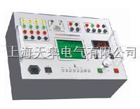 TGJJ302B高压开关综合测试仪 TGJJ302B