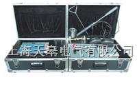 电力电缆故障检测系统 XHGG系列