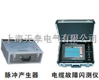 XHGG502D电缆故障闪测仪 XHGG502D