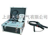 TGSB505电缆识别仪 TGSB505
