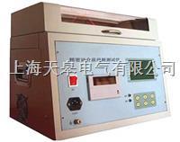 TGYJS精密油介质损耗测试仪 TGYJS