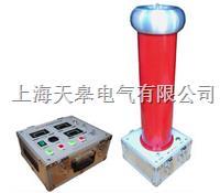 TG-ZGF直流高压发生器