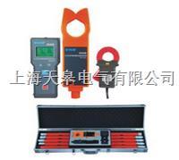 TG4202无线高压电流互感器变比测试仪 TG4202