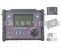 数字式接地电阻测试仪(简易型) ES3010
