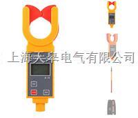 ES1000高低压钳形电流表 ES1000