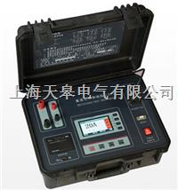 TGR(50C)/TGR(40C)/TGR(20C)直流电阻测试仪 TGR(50C)/TGR(40C)/TGR(20C)