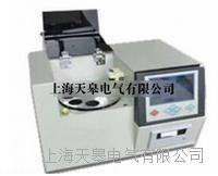 变压器油酸值测定仪 TG5500