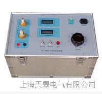 SDDL-200BS大电流发生器(简称升流器) SDDL-200BS