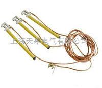 电缆分支箱接地线,110kv三相式接地线 110kv