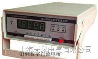 QJ84系列数字直流电桥 QJ84系列