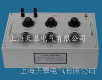 ZX84型直流电阻器 ZX84型