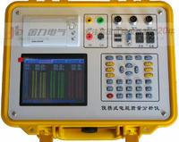 便携式电能质量分析仪 JL1212