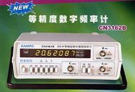 频率计  CN3162B