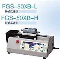 FGS-50XB-L电动测试机架 FGS-50XB-L