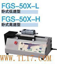 日本新寶張力計試驗臺 FGS-50X-L