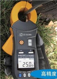 日本日置HIOKI钳形接地电阻测试仪 FT6380