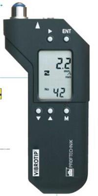 德国pruftechnik振动分析仪 VIB8.635