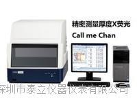 日本日立X射线荧光镀层测厚仪 FT110A