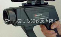 德國歐普士Optis紅外測溫儀 IRtec Plus 1300
