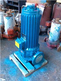 pbg屏蔽泵 pbg屏蔽式管道泵 PBG立式屏蔽泵 立式管道屏蔽泵PBG