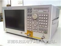 E5071A 网络分析仪13929231880长期回收
