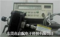 长期供应/销售E9322A 功率探头13929231880何生