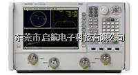 回收Agilent N5221A 網絡分析儀 Agilent N5221A