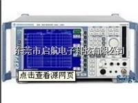 收購R/S ESPI/ESCI測試接收機 R/S ESPI/ESCI