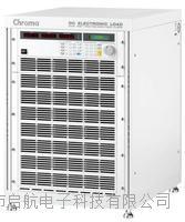 可編程大功率直流電子負載 Model 63200A series 63200A
