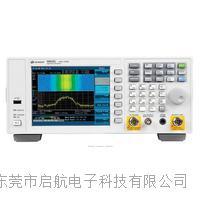 安捷倫 基礎頻譜分析儀(BSA) N9322C