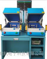 藍牙耳機RF自動化測試系統 MT8852A