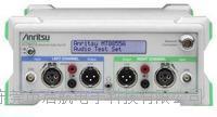 MT8855A音頻分析儀