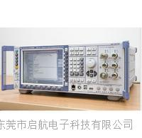 CMW270 CMW270測試儀