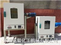 均相反应器 GS系列均相反应器