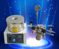 100ML高温高压光化学微型反应釜