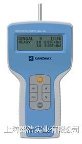 KANOMAX 3887激光粒子計數器 KANOMAX 3887